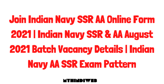 Join Indian Navy SSR AA Online Form 2021