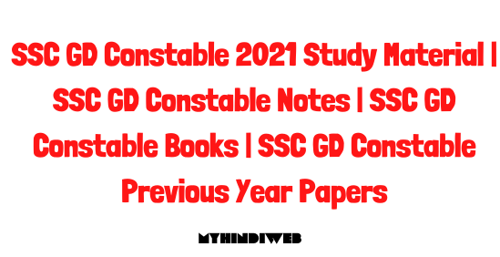 SSC GD Constable 2021 Study Material